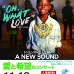 Watoto_Front-1